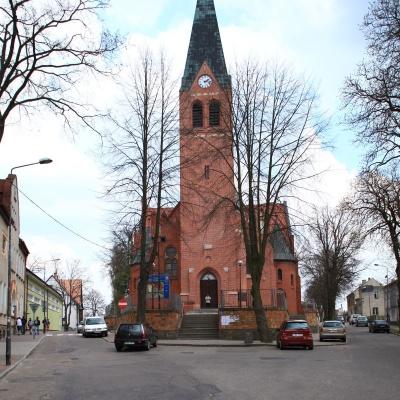 You are currently viewing Kościół zamknięty